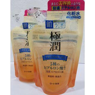 170ml Refill Pack Hada Labo Premium Lotion