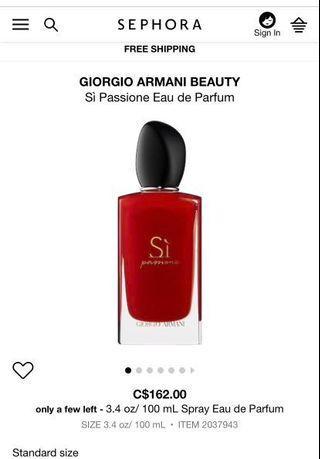 Si Passione Giorgio Armani Perfume 100ml