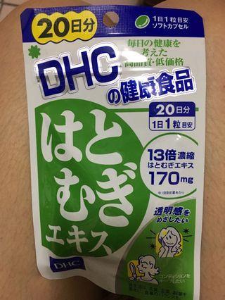 🚚 全新DHC薏仁錠❤️