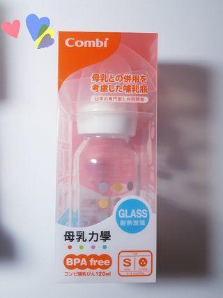 🚚 全新Combi玻璃奶瓶