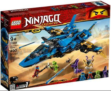 Lego Ninjago 70668 Jay's Storm Fighter with My 70652 Jay's Stormbringer