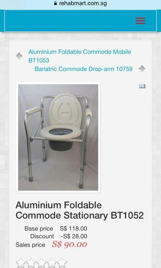 🚚 Commode