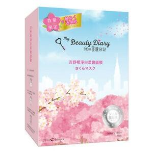🍀BN My Beauty Diary Mask