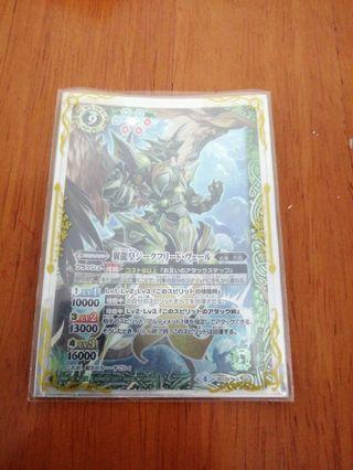 BS Card sb38 x card