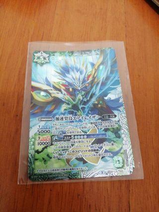 BS Card bs37 x card