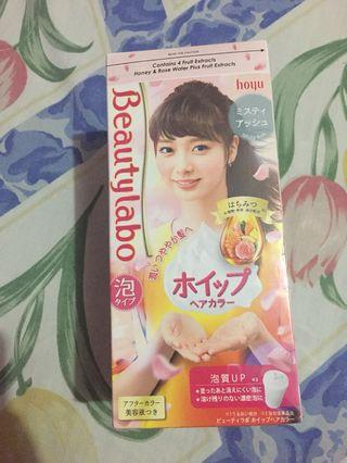 (NEW) Beauty Labo Whip Hair Color