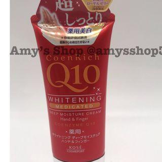 日本KOSE Q10護手霜 #半價美妝拍賣會