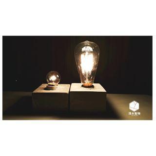 💡簡約可調光燈座💡-清水混凝土