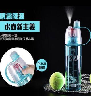🚚 【New.B】運動消暑補水噴霧兩用水瓶600ml👉~~路跑/運動🏊♀️必備~~
