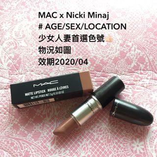 MAC X Nicki Minaj聯名唇膏