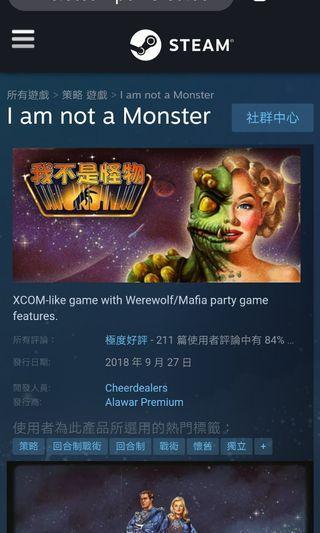 I am not a monster 極高分策略回合制遊戲 Steam 正版全球 Key