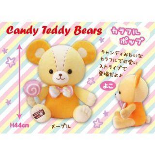 日本景物 正品 Candy Teddy Bears 橙黃色 超大隻 手拿糖果 泰迪熊