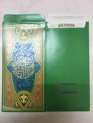 Sampul Raya Vintage Hong Leong Bank 2006