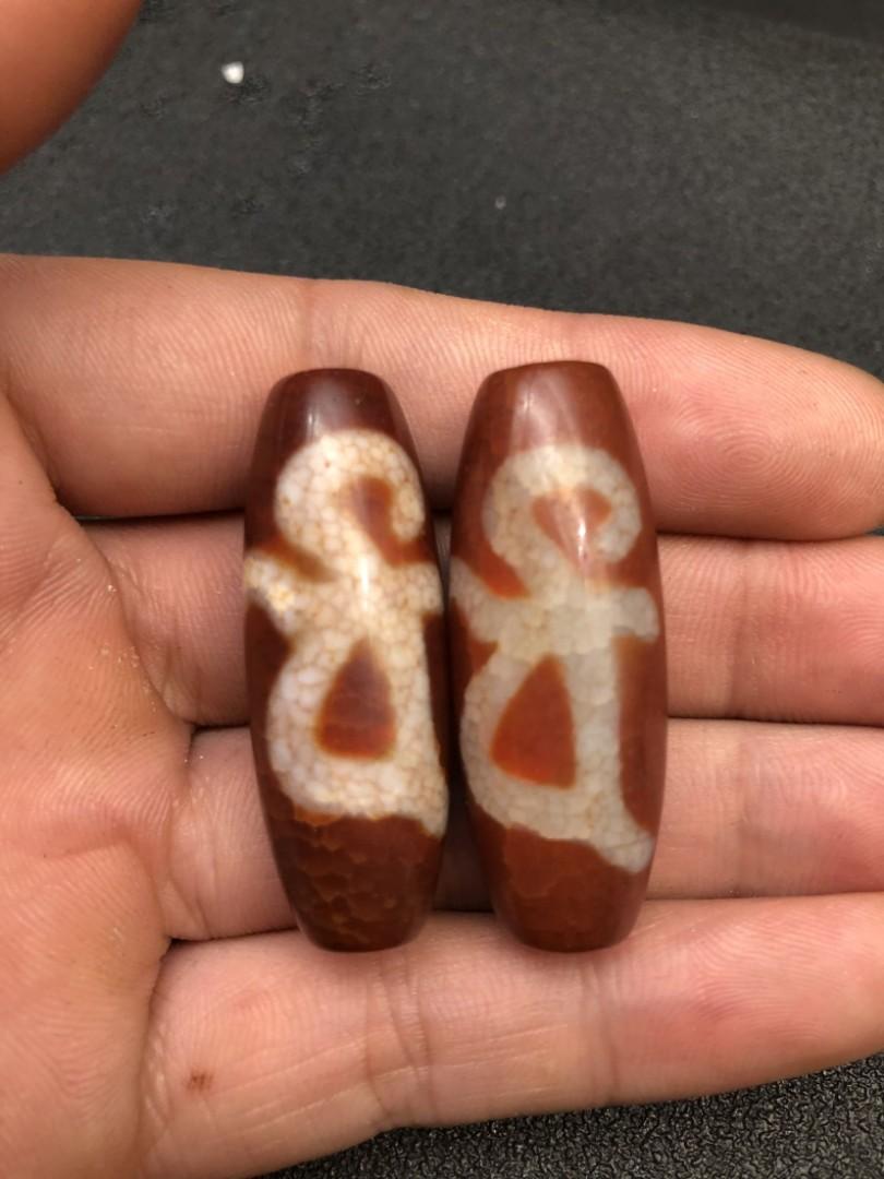 西藏真品保証,罕見稀少,雙面雙圖騰,雙禺意如意天珠,三眼財神火供老天珠,帶鑑定証書