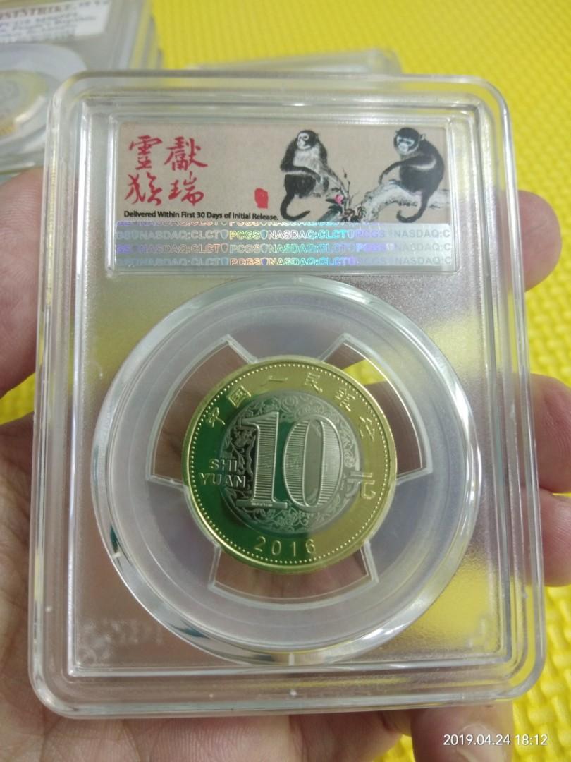 🌟評级幣🌟 中國流通生肖紀念幣 2016年猴年 PCGS MS69PL 首發標籤