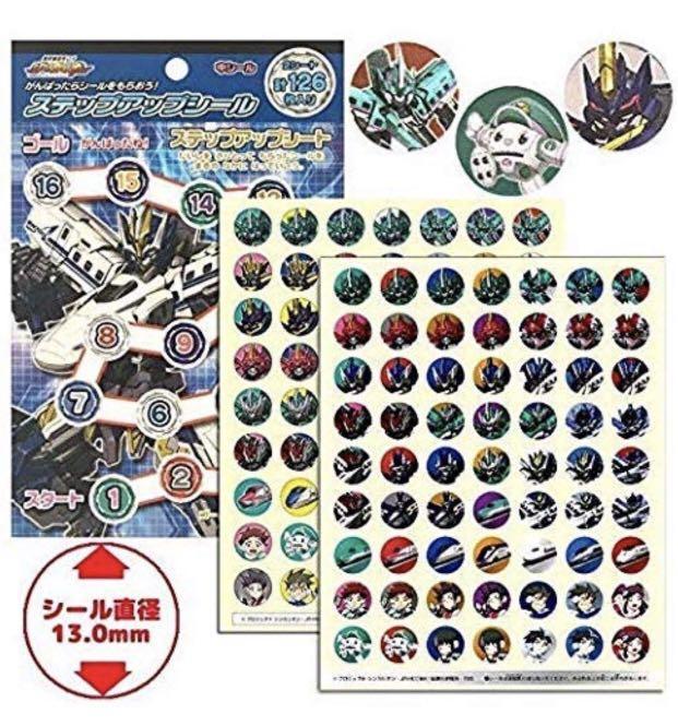 日本購入 新幹線戰士變形機械人 獎勵貼紙 126枚 N700A款