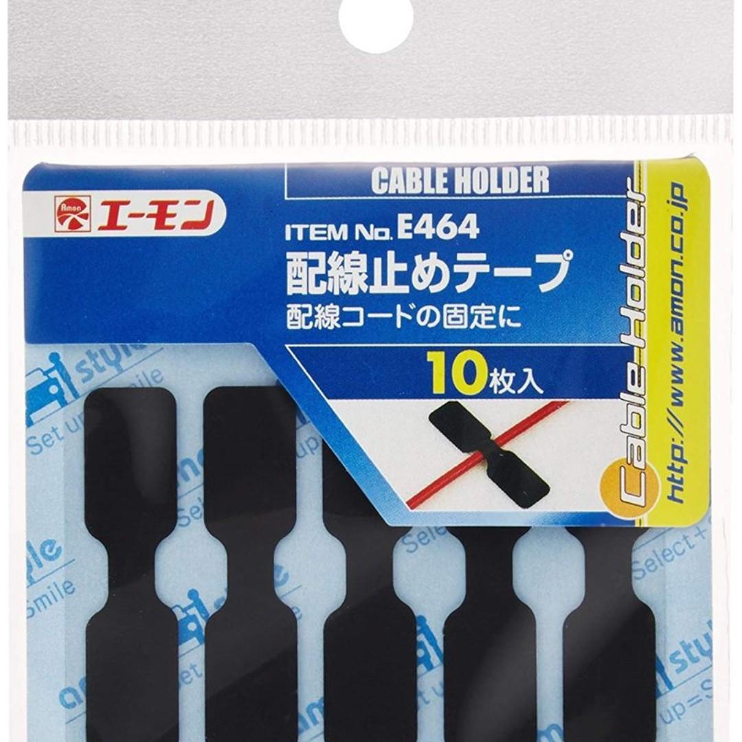 日本製 AMON 汽車用線夾理線貼電線貼
