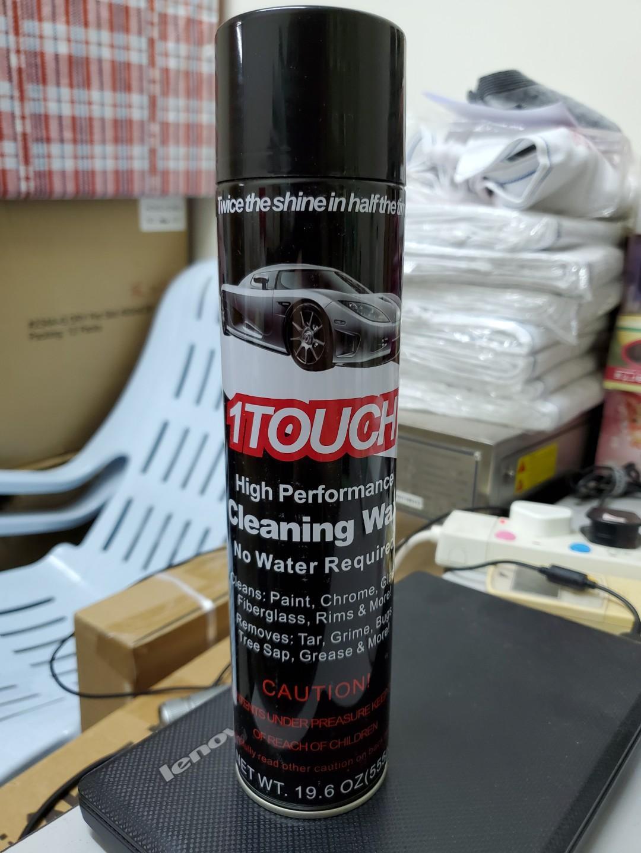 免過水洗車泡沫 Cleaning Wax