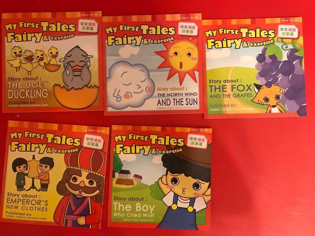 童話故事 My First Fairy Tales(35 books+ 1 CD)