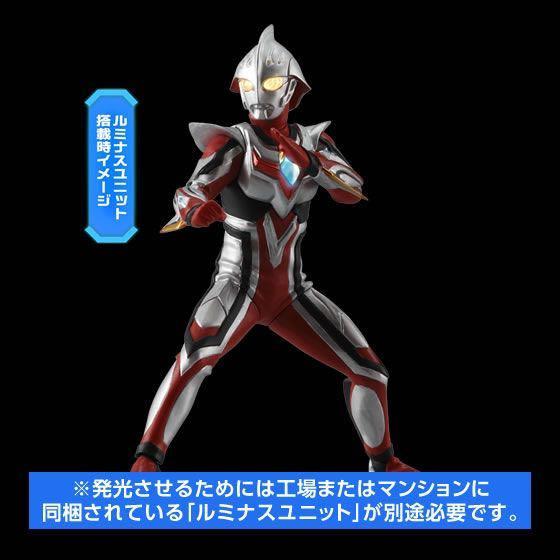 正版 Ultimate Luminous Ultraman Vol.6 發光鹹蛋超人扭蛋 全新現貨