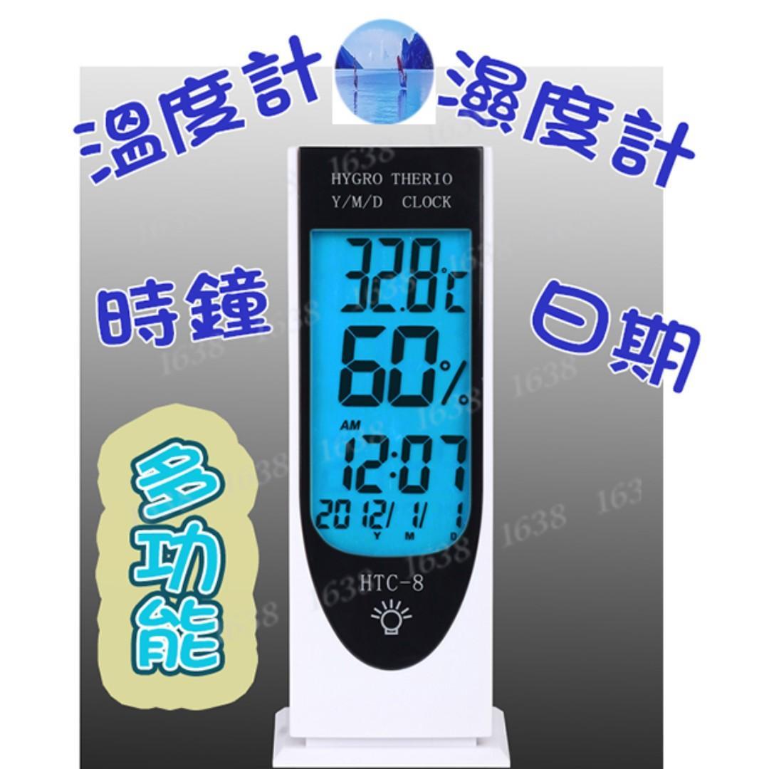 半價溫度計濕度計夜光日期電子鬧鐘座檯掛牆Alarm Clock Thermometer Hygrometer