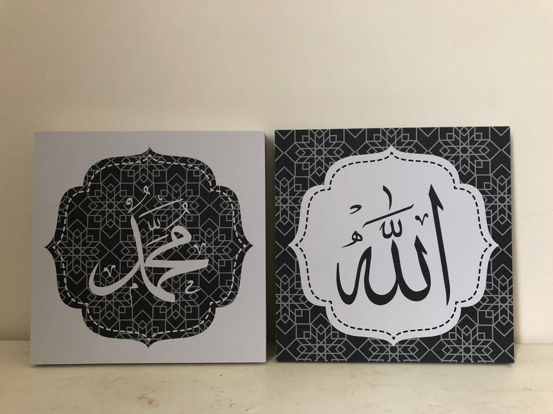 Allah Muhammad canvas