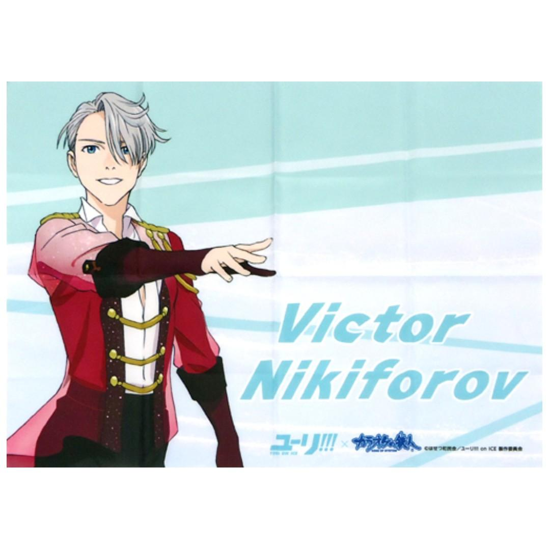 (Limited + Exclusive ) Yuri!!! on Ice × Karaoke no Tetsujin - Victor Nikiforov - Ouen Banner / Supporting Banner / Cheering Banner