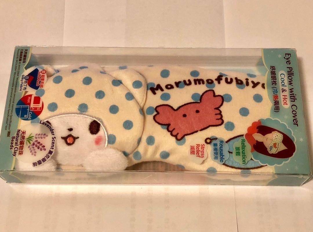 Marumofubiyori 舒緩眼枕(冷/熱兩用)