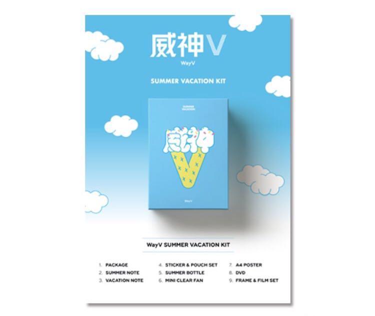 [PO] WayV - 2019 WayV Summer Vacation Kit