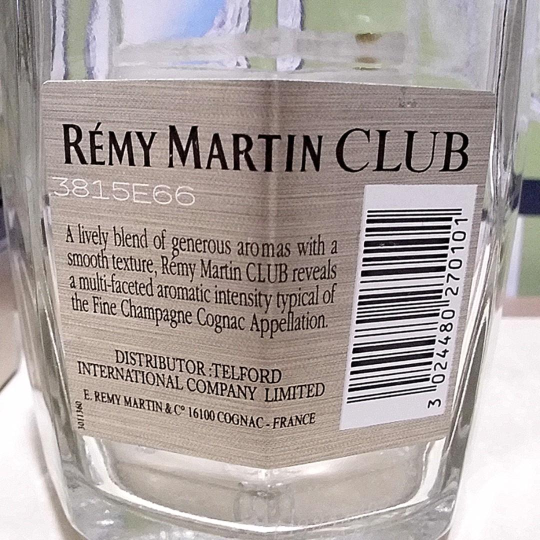 Remy Martin Club 吉樽連盒