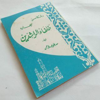 Mustafa Abd. Rahman - Ringkasan Sejarah Khulafa' ar-Rasyidin