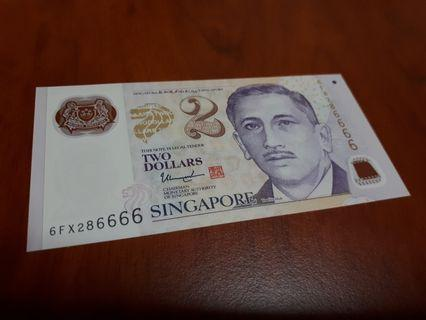 🚚 $2 Note UNC Sharing