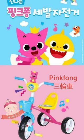 韓國Pinkfong Babyshark 三輪車