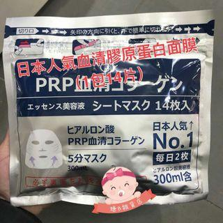 韓國製 日本人氣 Gik Collagen Repair Moist Mask PRP