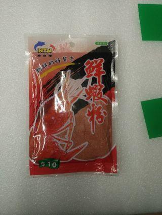 南台灣鮮蝦粉一包10塊!不用8塊就好滿200才出貨