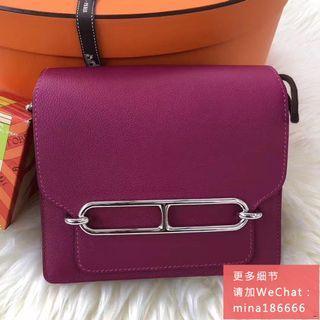 Roulis Mini L3玫瑰紫 银扣