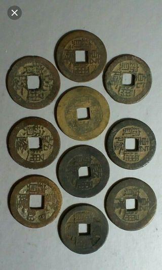 乾隆通宝 10pcs QianLong China Chinese cash coin