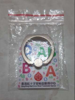 香港紅十字會輸血中心電話指環