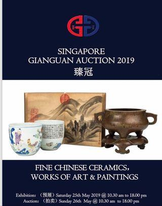 Chinese works of art auction