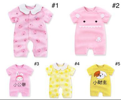 [PO] Baby Jumpsuits/Rompers