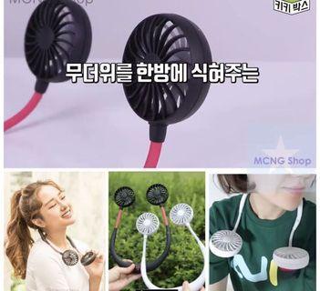 掛頸風扇 wearable sports fan