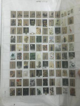 🚚 米羅的藝術,詩,夢,自然(郵票x100)