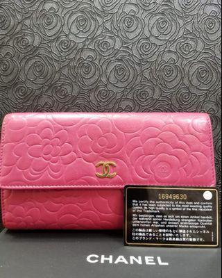 Chanel Wallet 長銀包(近全新)