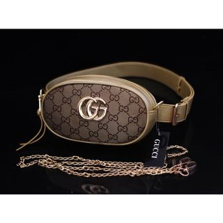 7c99f8fad477e5 CHANEL quilted iridescent calfskin sea hit medium bag (#16), Luxury ...