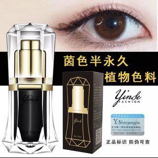 🚚 韓式半永久色料純植物紋繡色乳美瞳線線霧眉紋眉繡眉漂唇 合格檢驗報告 真人操作