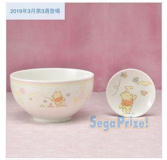 Winnie the Pooh bowl and plate set 維尼熊陶瓷碗碟組