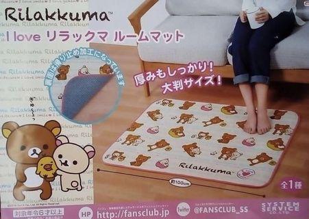 Rilakkuma 全新日本直送鬆弛熊地墊