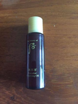 History of whoo essential cleansing oil #endgameyourexcess