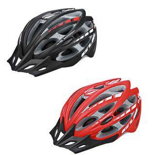🆕GUB SS UltraLight Helmet
