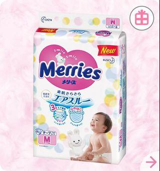 Merries Diapers Tape size M